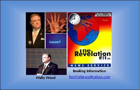 RevFile Booking Info