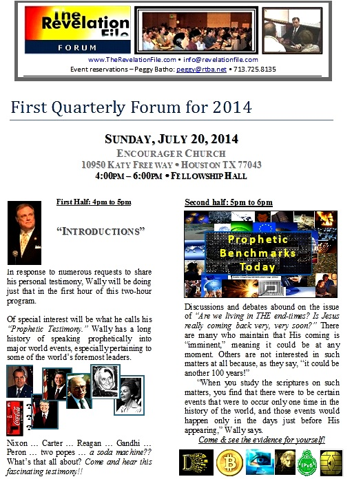 Event Flyer_July2014